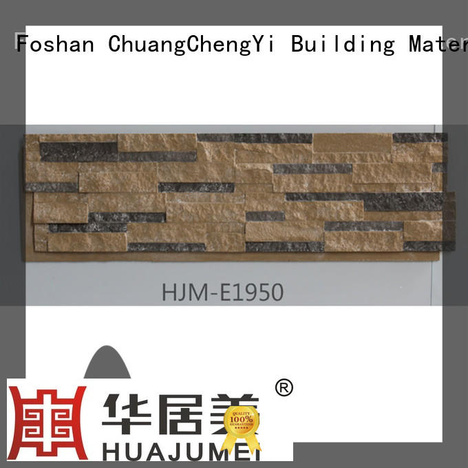Latest fake brick siding climates for business for retailer