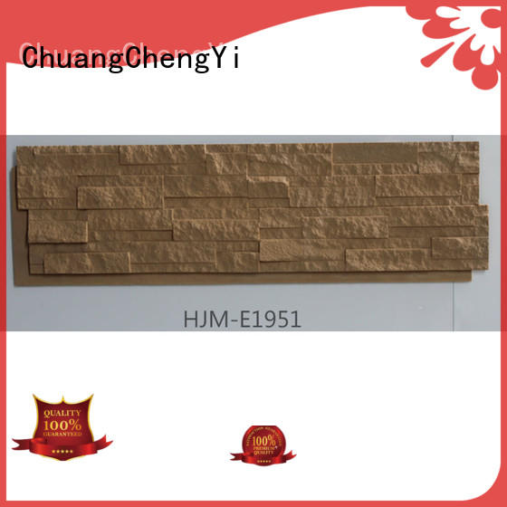 ChuangChengYi easy to install faux rock wall interior hjme1952 for restaurant