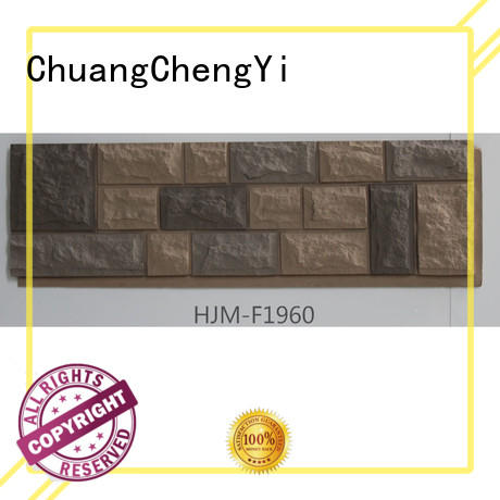 ChuangChengYi lightweight faux stone 4x8 sheets rock for hotels