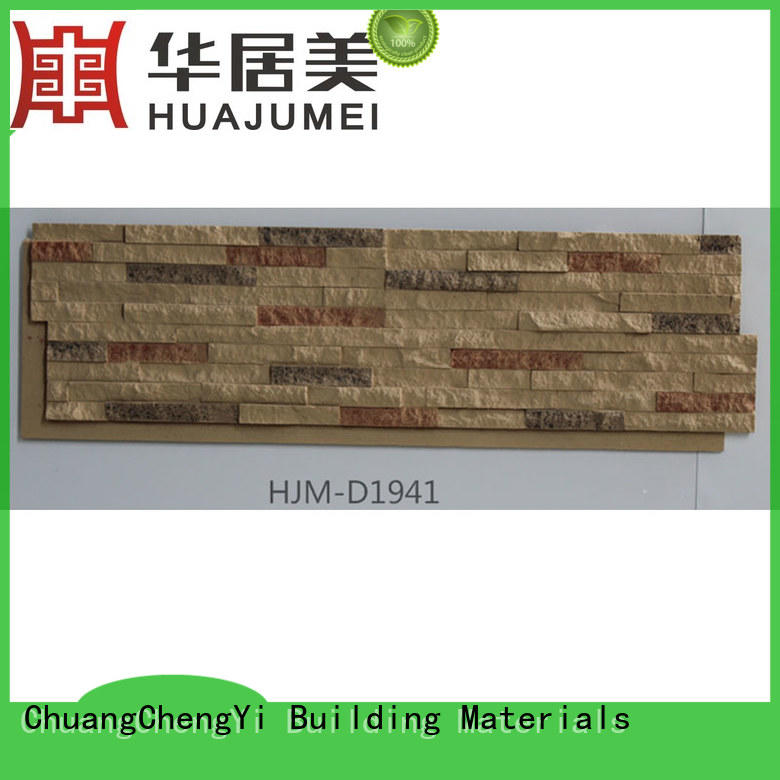 outstanding fake brickwork panels materials supplier for accent walls