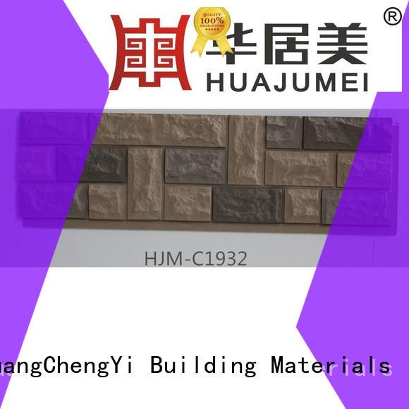 Durable Exterior Cultural Stone Faux Panel  HJM-C1932