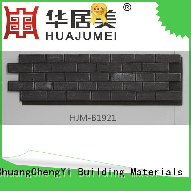 ChuangChengYi hjmb1920 faux stone fence chic design for hotels