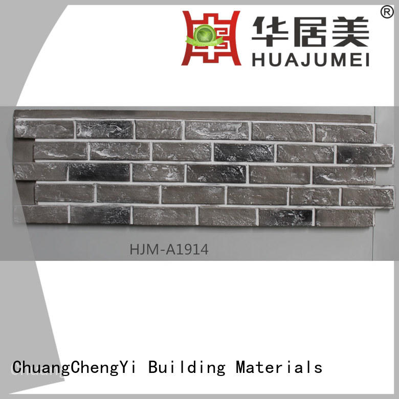 ChuangChengYi Latest faux stone veneer in china for hotels