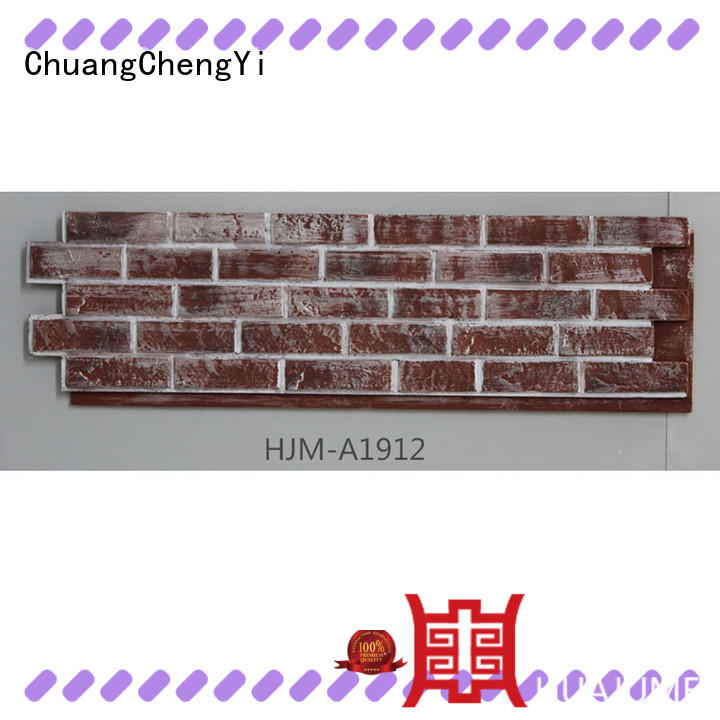 ChuangChengYi interlock outdoor faux stone Supply for churches