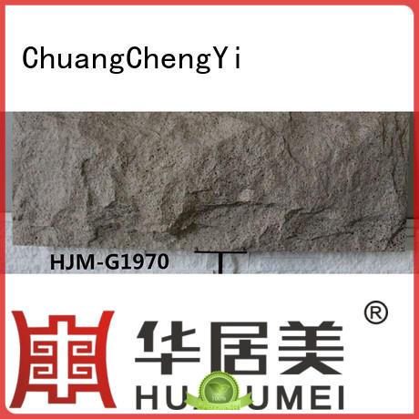 ChuangChengYi Brand