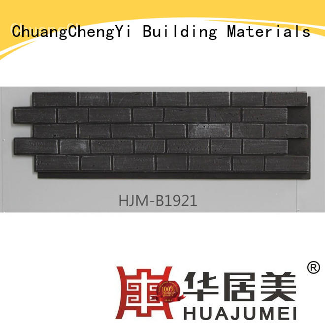 fake brick cladding hjm clutured pu ChuangChengYi Brand fake brick wall panels