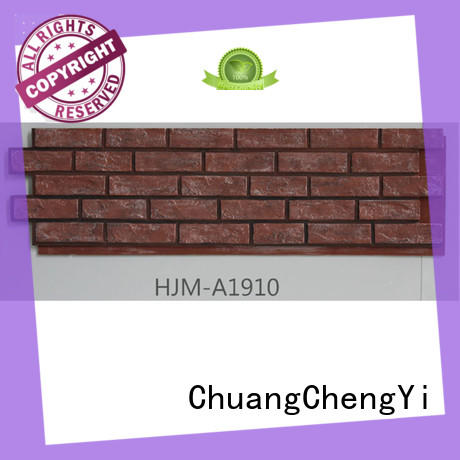 ChuangChengYi hjma1911 faux stone fireplace producer for entertainment