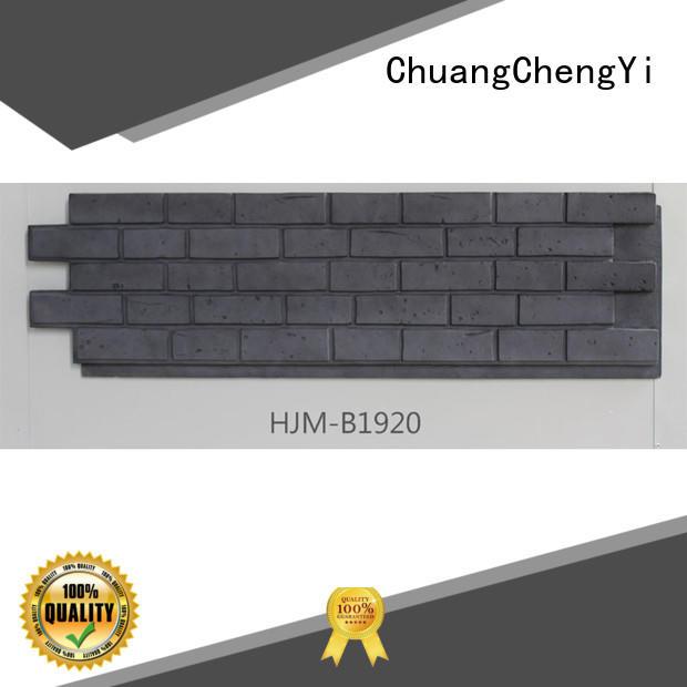 ChuangChengYi interlock faux stone bricks bulk production for exhibition