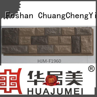 ChuangChengYi industry leading faux stone siding home depot exterior for accent walls