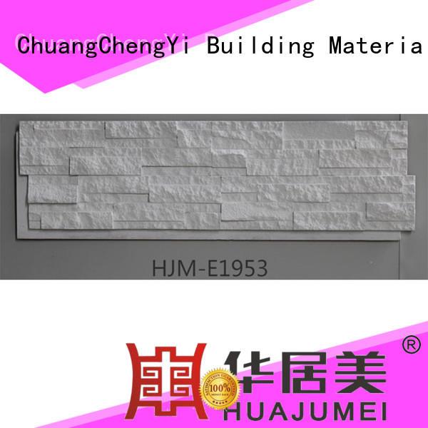 ChuangChengYi Latest faux rock sheets chic design for entertainment