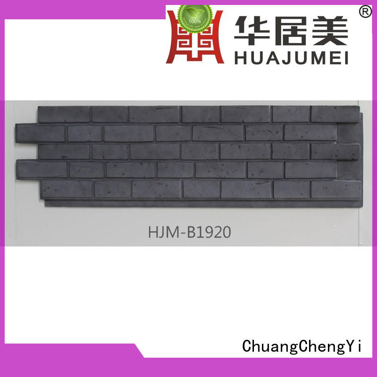ChuangChengYi waterproof faux wall panels producer for houseowner