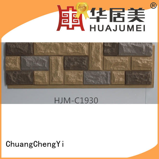 fake stacked stone veneer hjmf1962 for exhibition ChuangChengYi