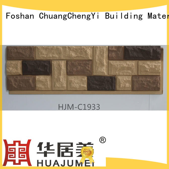 ChuangChengYi lightweight lightweight fake stone in china for sign