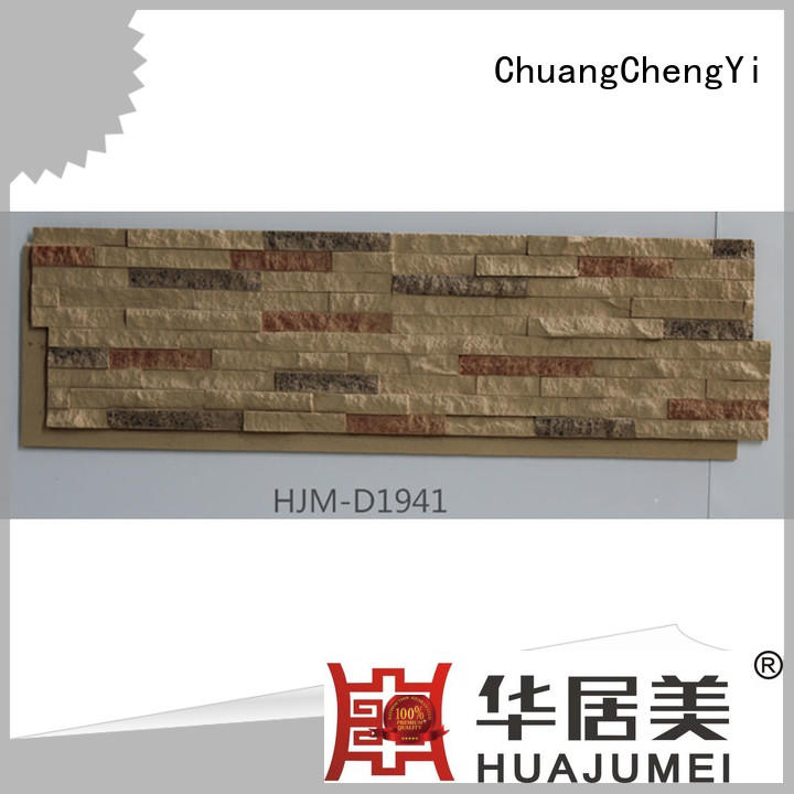 ChuangChengYi hjme1950 fake stone panels 4x8 bulk production for hotels