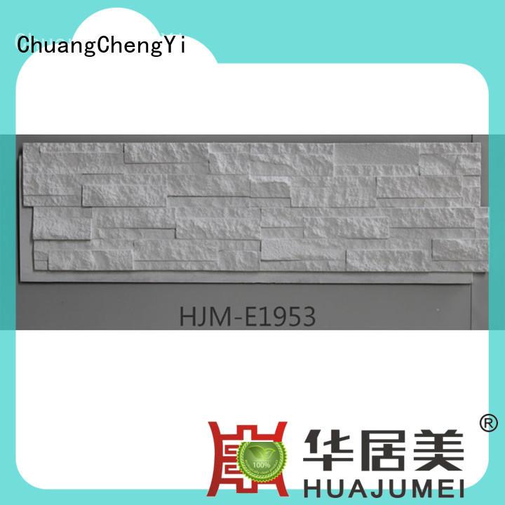 ChuangChengYi install faux rock wall tiles bulk production for retailer