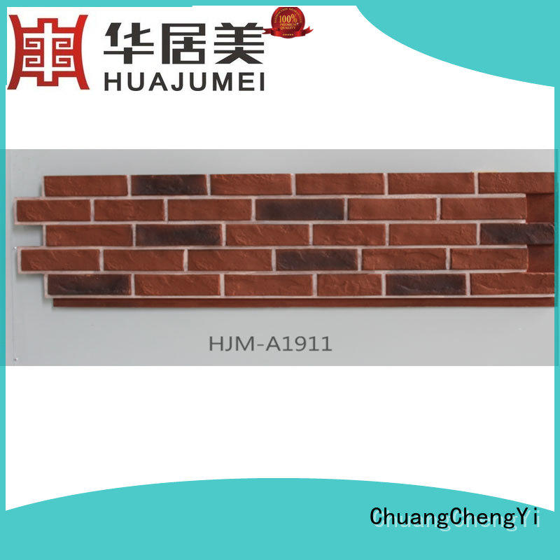 faux flagstone wall covering supplier for restaurant