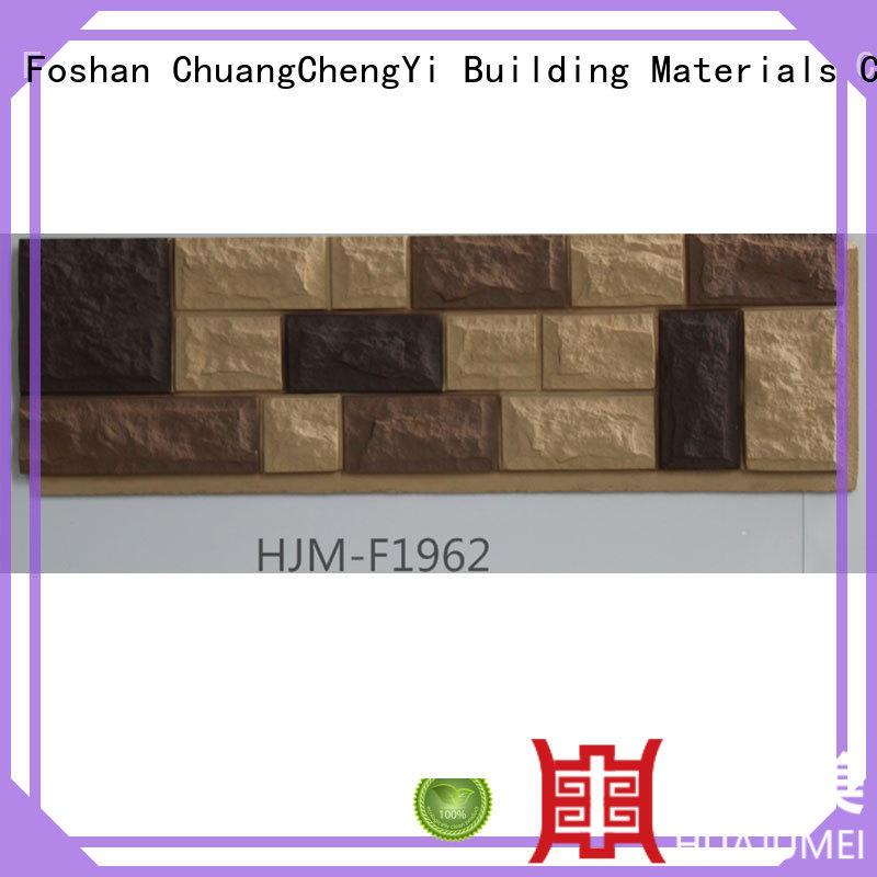 Houseowner DIY Castle Stone Faux Panel  HJM-F1962