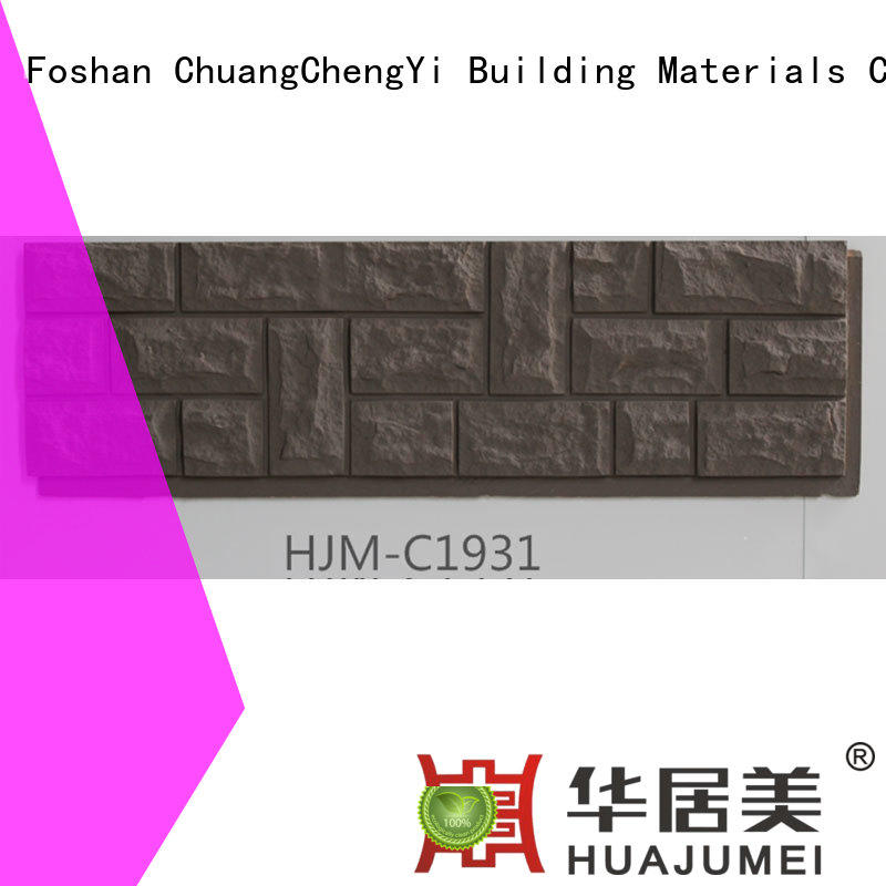series exterior panel faux brick panels environmental ChuangChengYi