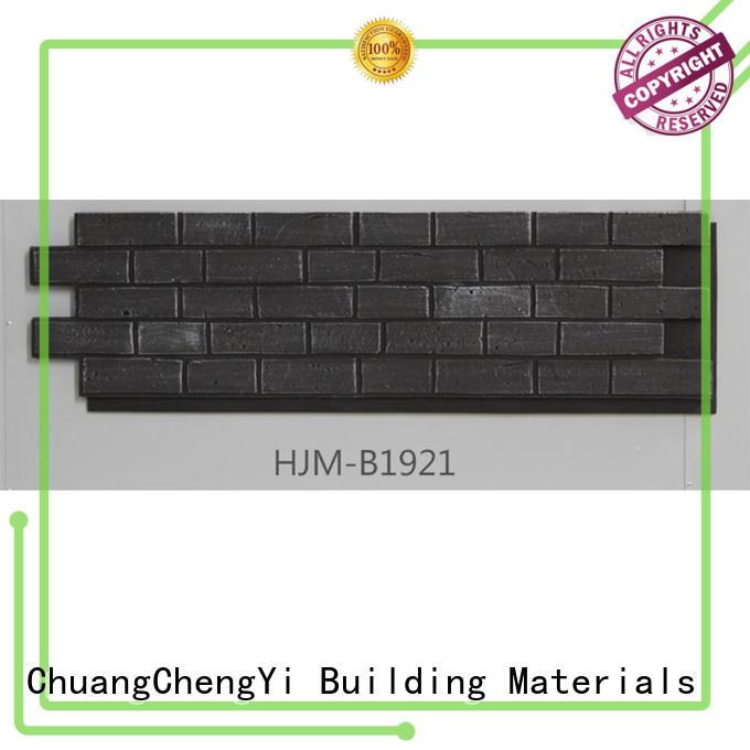ChuangChengYi Brand clutured environmental fake brick cladding hjm supplier