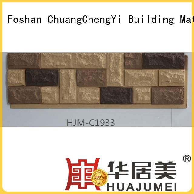 ChuangChengYi Best fake stone for houses bulk production for amusepark