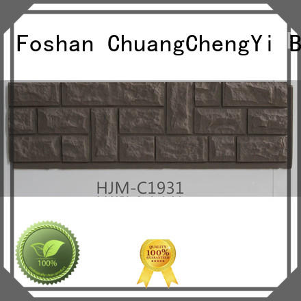 ChuangChengYi industry leading faux stone wall decor chic design for exhibition