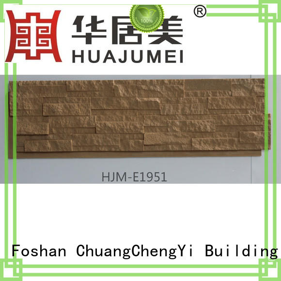 ChuangChengYi durable fake stone panels 4x8 funk for houseowner