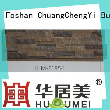 ChuangChengYi high quality faux rock panels cheap in china for retailer