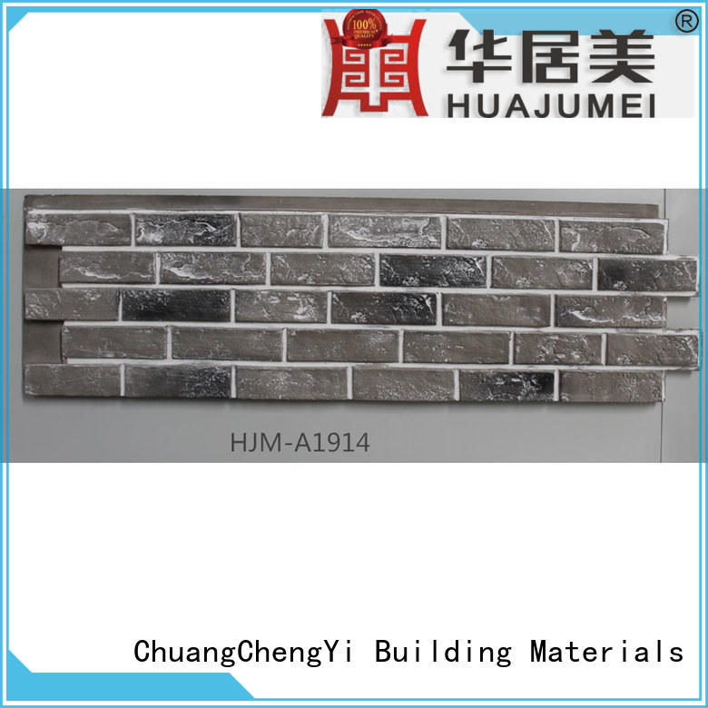 ChuangChengYi easy fake stone wall supplier for retailer