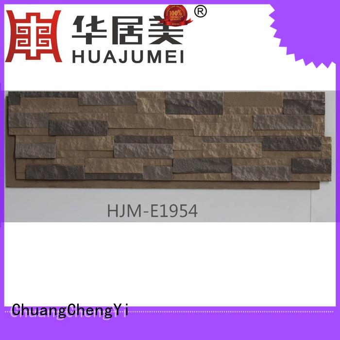 ChuangChengYi lightweight faux rock panels for manufacturer for restaurant