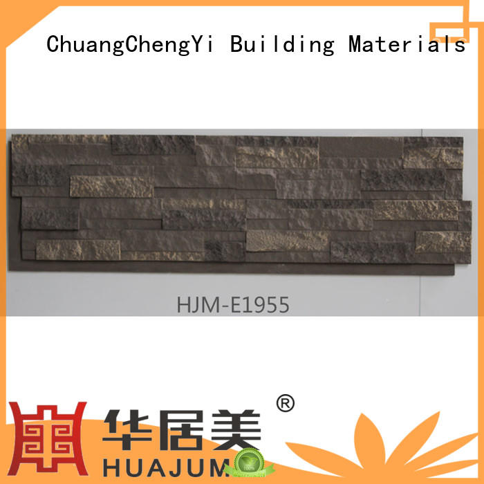 ChuangChengYi durable fake brick wall siding funk for churches