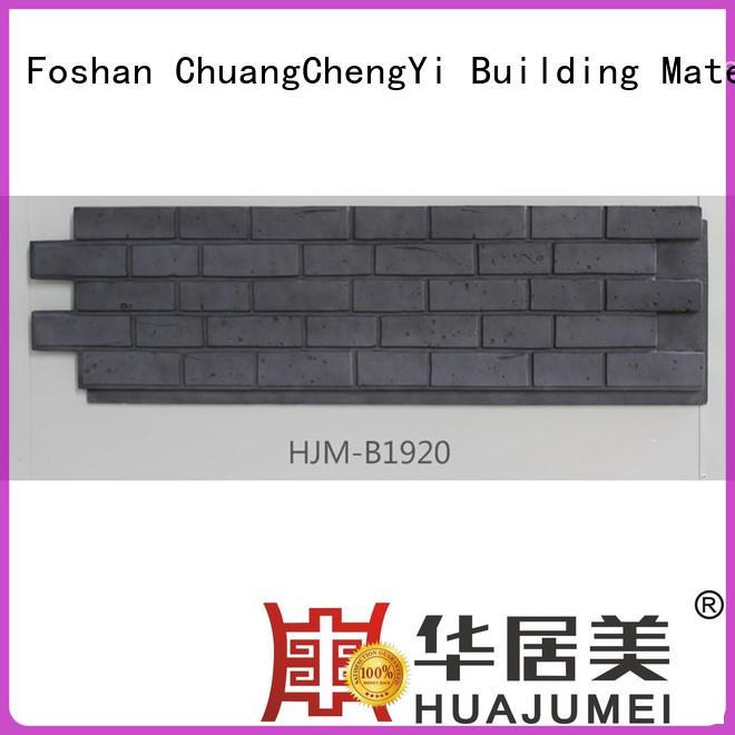 Custom brick fascia materials supplier for restaurant