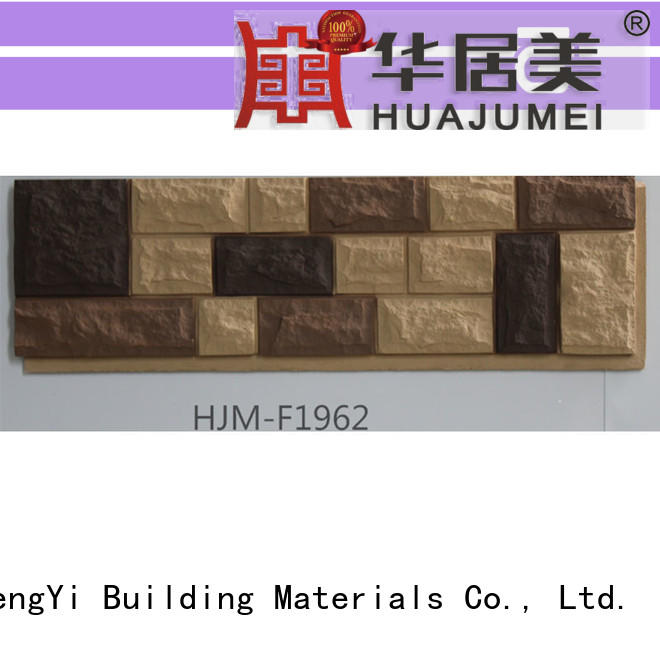 ChuangChengYi rock home depot faux brick chic design for accent walls
