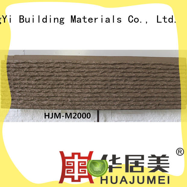 ChuangChengYi easy to install accent wall panels for business for restaurant