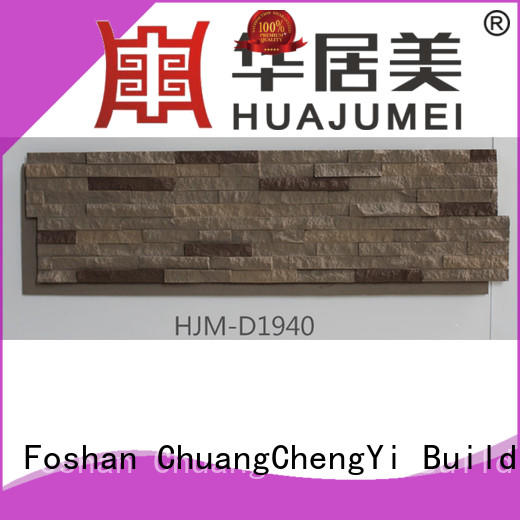 fashion design fake red brick siding rockelt company for hotels