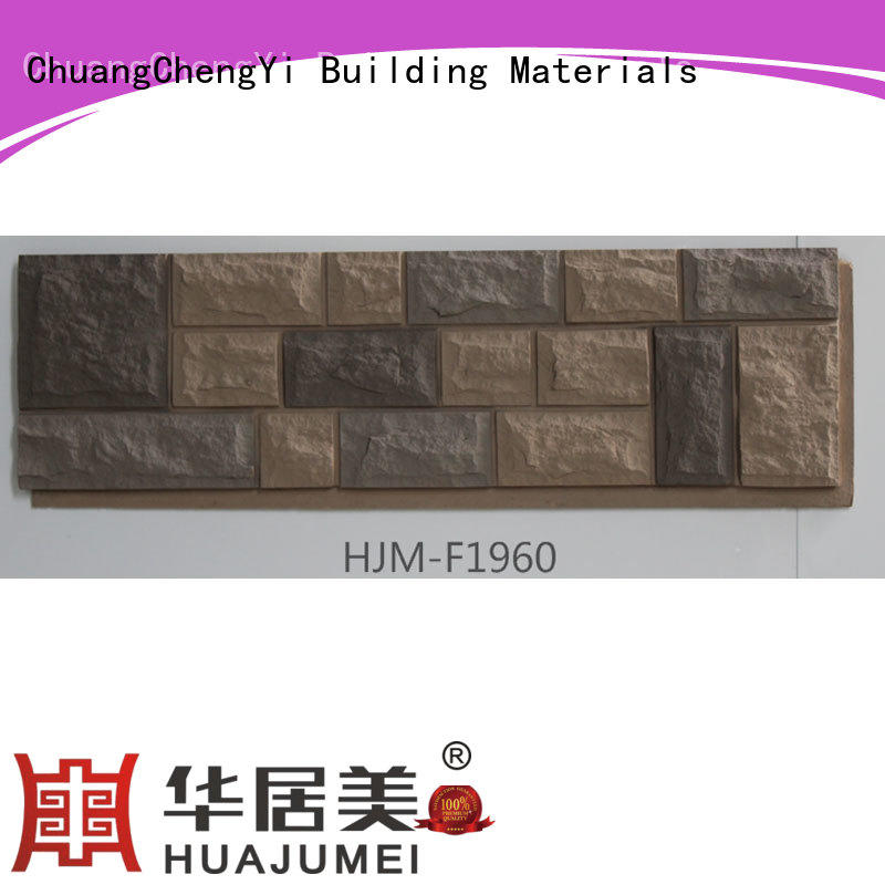 fire resistant lightweight fake stone hjmc1931 chic design for retailer