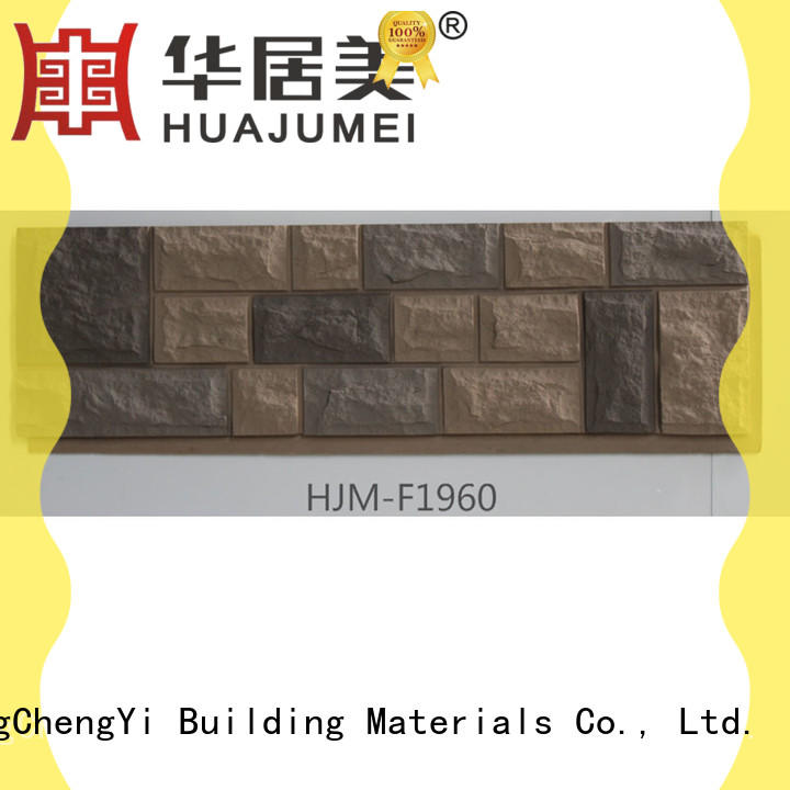 ChuangChengYi High-quality fake stone facade producer for hotels
