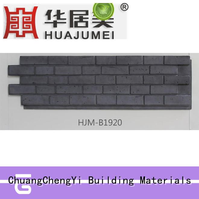 ChuangChengYi fireproof faux stone columns for entertainment