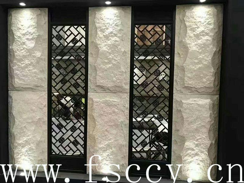 Tradeshows DIY Mushroom Slate Stone Faux Panels Easy to Install HJM-H1980-2