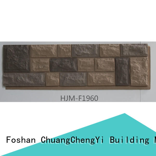 ChuangChengYi faux brick and stone panels producer for exhibition