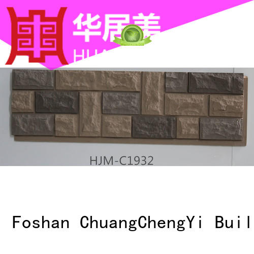 ancient environmental faux brick panels interior ChuangChengYi