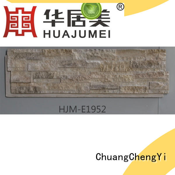 hjme1951 faux rock interior wall panels highstrength for churches ChuangChengYi