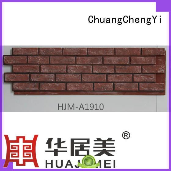 fake brick cladding environmental pu ChuangChengYi Brand fake brick wall panels