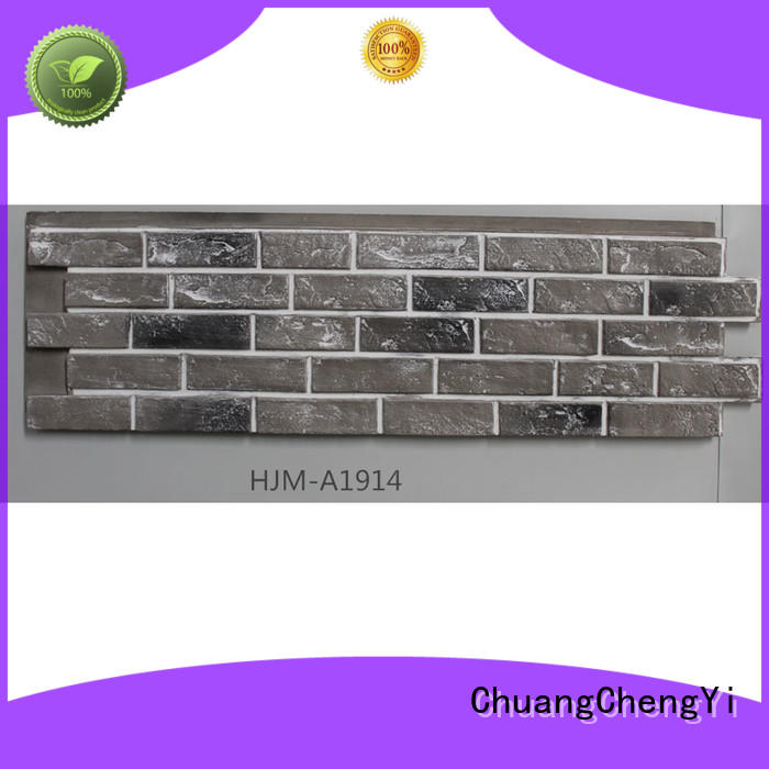 durable faux stone wall tiles funk for restaurant ChuangChengYi