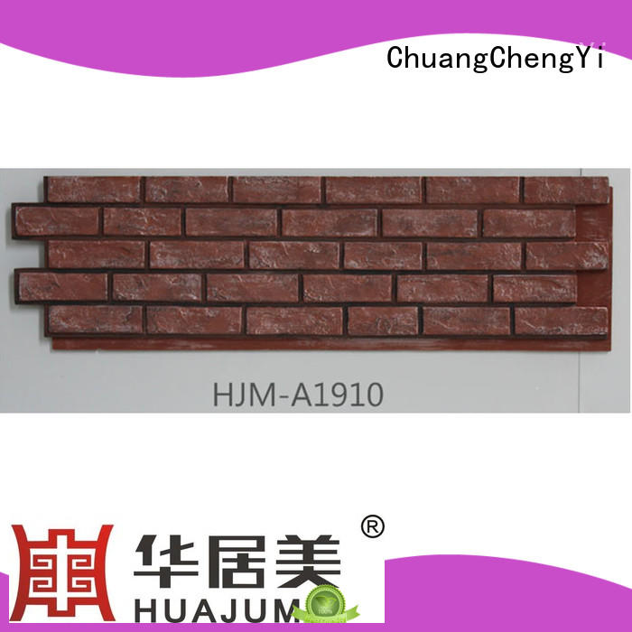 ChuangChengYi fireproof white brick veneer Supply for sign