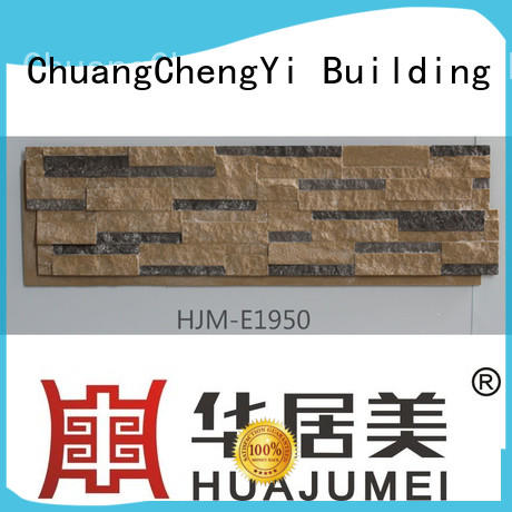 faux stone fence panels chic design for retailer ChuangChengYi