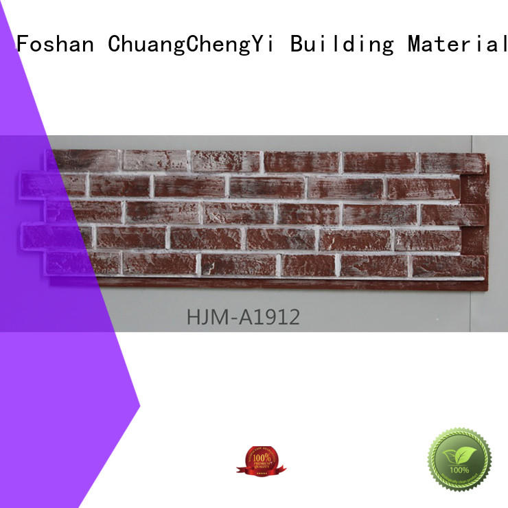 cultural faux flagstone panels in china for accent walls ChuangChengYi