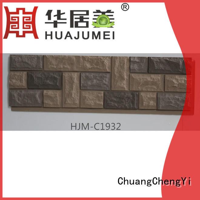 ChuangChengYi lightweight faux brick panels lowes hjmc1931 for amusepark