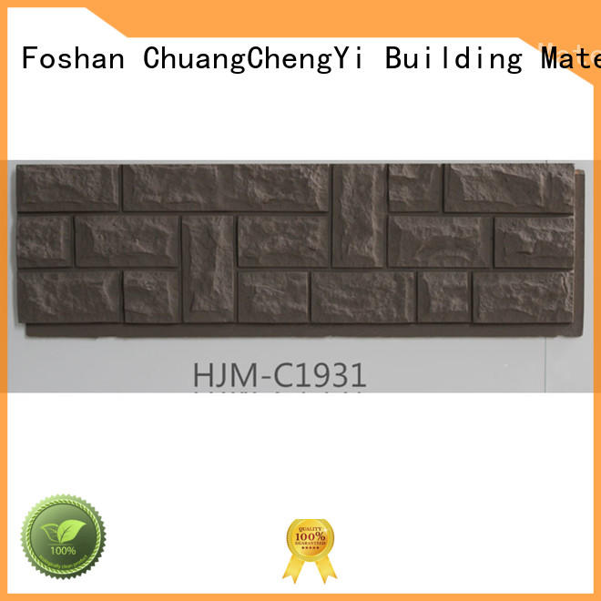 ChuangChengYi rock faux stone siding prices bulk production for accent walls