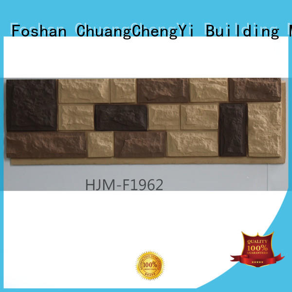 fake stone interior wall panels hjmf1961 for hotels ChuangChengYi