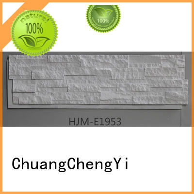ChuangChengYi Custom faux rock panels for manufacturer for churches